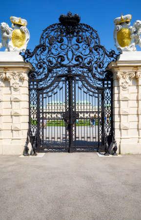 Classic wrought gate. Austria Veinna. photo