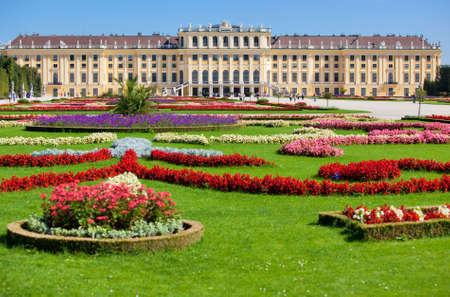 Schonbrunn palace in Vienna Austria. Stock Photo
