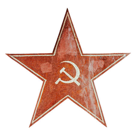 sickle: Red USSR communism symbol with hammer and sickle. Aged metal plate isolated on white.