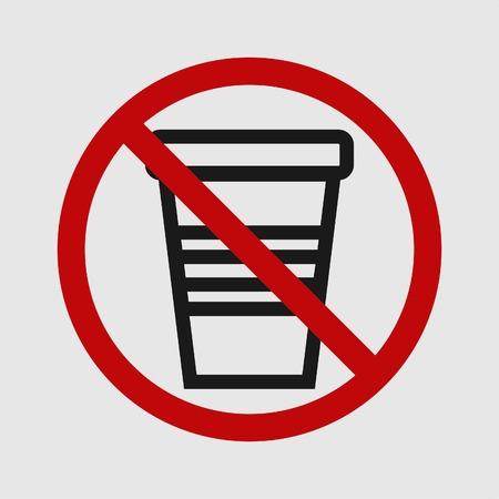 Single use plastic cup. Simple design. Vector illustration Illustration