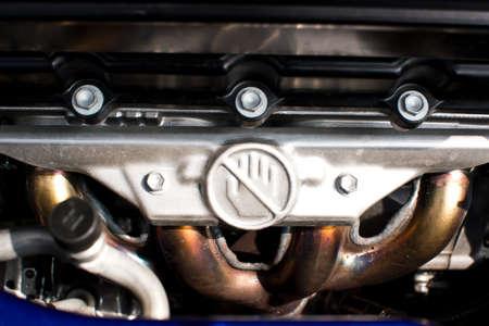 Closeup photo of a clean motor