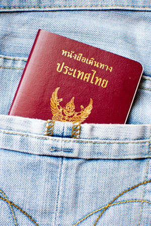 Thailand Passport  in the  jeans pocket Stock Photo - 17338159