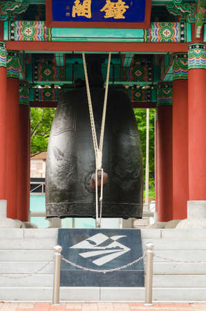 Monastery ring bell at Yongdusan Park  of Busan Korea Editorial