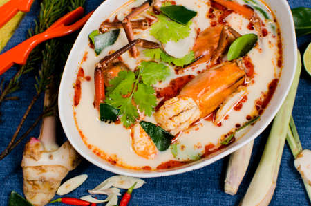 goong: Tom Yum Goong spicy soup with ingredient traditional thai food cuisine in Thailand. Stock Photo