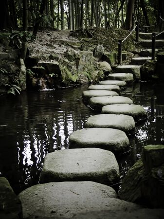 japanese temple: stone path in a japanese garden Stock Photo
