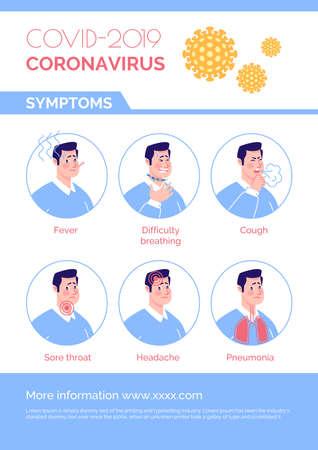 Epidemiological coronavirus informational poster: symptoms. Vector. Cartoon flat illustration. 向量圖像