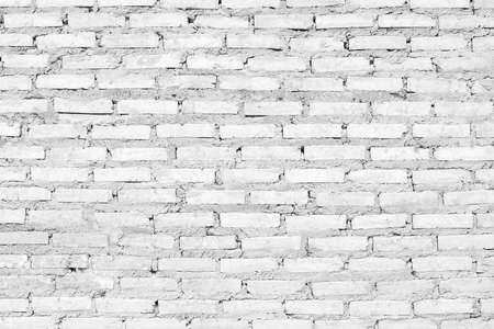 rupture: White brick wall background. gray texture stone concrete,rock plaster stucco; paint pastel masonry block pattern; Construction architecture indoor seamless design modern room. House Interior surface. Stock Photo