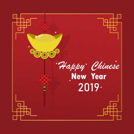 Chinese New Year card set, gold card hanging with red background, showing wealth, gold, wealth. Happy New Year - vector illustration - vector