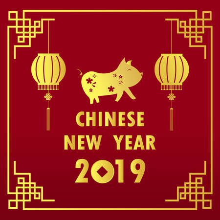 Happy chinese new year 2019 Zodiac sign with gold paper cut art and craft style on color Background. Chinese  Year is pig zodiac.