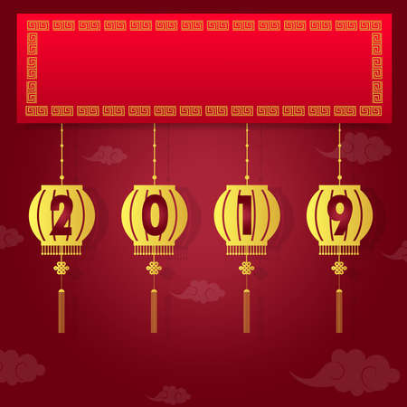 Chinese new year Background designs. Happy Chinese new year 2019. background have gold paper lanterns float on top ,greetings card, flyers, invitation, posters, brochure, banners, calendar.Can enter new year messages and greetings. Stock Illustratie