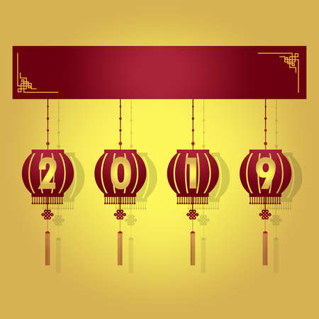 Chinese new year Background designs. Happy Chinese new year 2019. background have red paper lanterns float on top.Can enter new year messages and greetings.