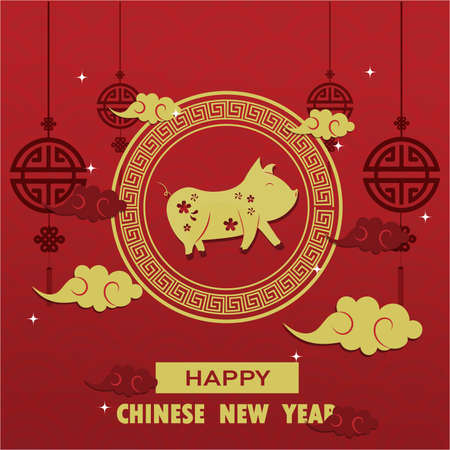 Chinese New Year is the year of the pig. There is a golden Chinese pattern.Chinese characters mean Happy New Year, wealthy, Zodiac sign for greetings card, flyers, invitation, posters, brochure, banners, calendar.