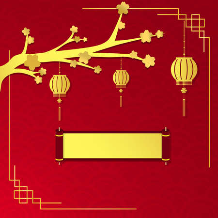 Happy New Year Chinese greeting cards. The patterned card hanging on the tree , frame chinese and lantern with cherry blossom.Can enter new year messages and greetings. Stock Illustratie