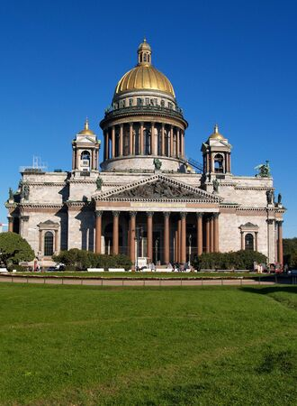 St Isaac's Cathedral, Saint Petersburg, Russia Stock Photo - 4535848