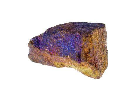 unblemished: Chalcopyrite. Origin: Australia, studio isolated photo