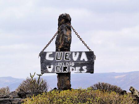 manrique: Cueva de los Verdes, Lanzarote, Canary Islands, Spain