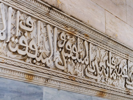 Arabic Writing on the Mausoleum of Mohammed V in Rabat, Morocco, Africa photo