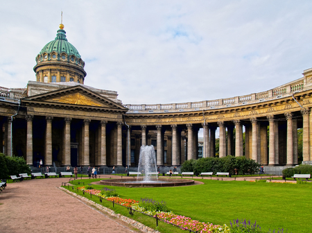 sobor: Kazanskiy Kafedralniy Sobor - Kazan Cathedral in Saint Petersburg, Russia Editorial