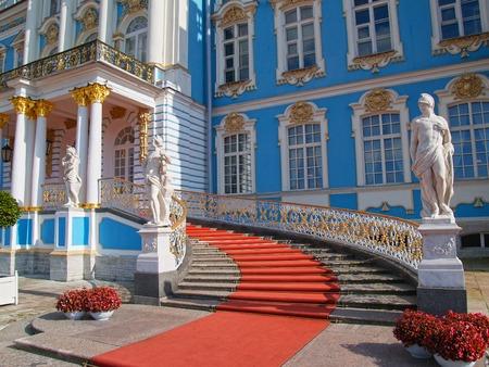 tsarskoye: Catherine Palace located in the town of Tsarskoye Selo near Saint Petersburg, Russia