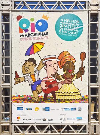 rio: Brazil, State of Rio de Janeiro, City of Rio de Janeiro, Lapa, Carnival Poster.