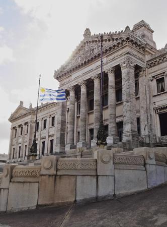 aguada: Uruguay, Montevideo, Aguada Neighbourhood, View of The Legislative Palace.