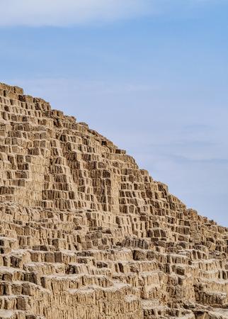 Huaca Pucllana Pyramid, Miraflores District, Lima, Peru