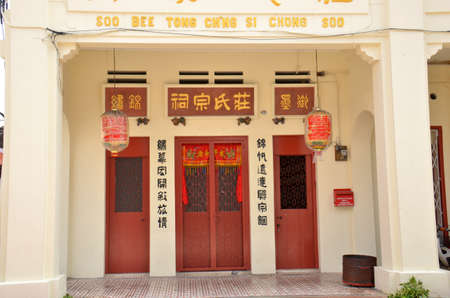 Historic building. Old buildings, colourful and well maintained, or in the process of being refurbished in Georgetown on the island of Penang, Malaysia 報道画像