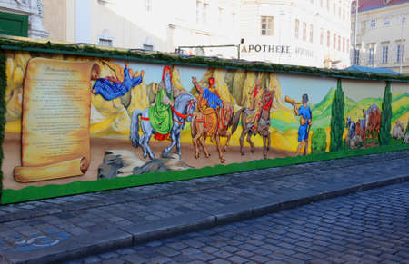Nativity mural, Vienna. Painted on the wall of a Christmas market, a colourful piece of artwork