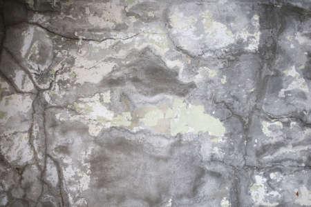 moldy: Cracked Moldy Concrete Wall Stock Photo