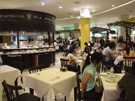 BANGKOK, THAILAND - JANUARY 8: Restaurant opens at the Siam Paragon shopping center at the grand opening. January 8 2005, Siam center, Bangkok.  Stock Photo - 7492383