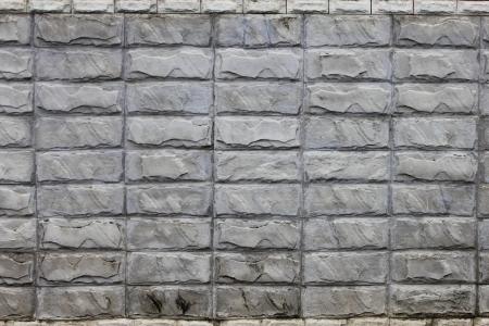 Old grey stone wall  photo