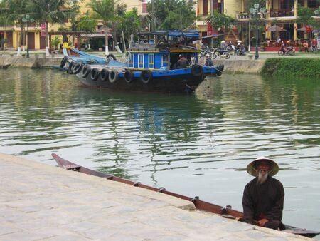 River in Vietnam                                         photo