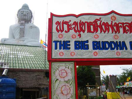 marmorate: Statua del grande Budda a Phuket, Thailandia Archivio Fotografico