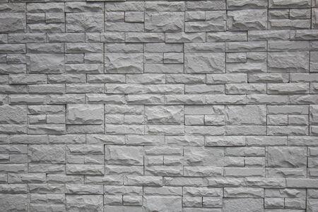 Grey brick stone wall