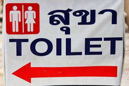BANGKOK - AUGUST 20  Thai toilet sign inside a Buddhist temple grounds on August 20, 2012 in Bangkok  photo