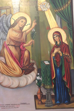 hallowed: Old Religious Paintings, Cyprus.