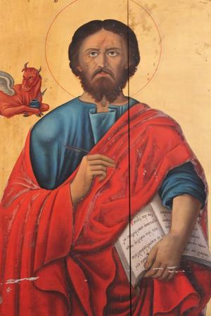 reverent: Church Painting of Saint,  Cyprus.