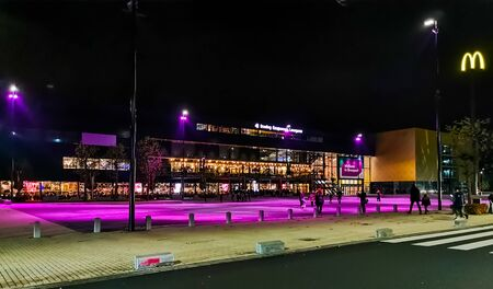 the lighted breepark of breda by night, popular leisure and event location, city architecture, Breda, the netherlands, 23 November, 2019 Editorial