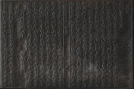 Antique wooden carve photo