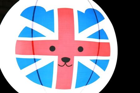 isolated united kingdom bear balloon Stock Photo - 11786647