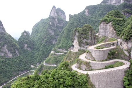 road to Tian Men Shan China Stock Photo