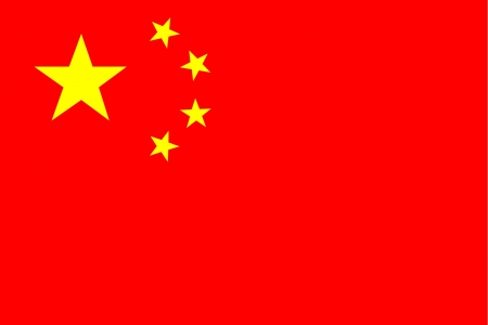 illustration of a china flag