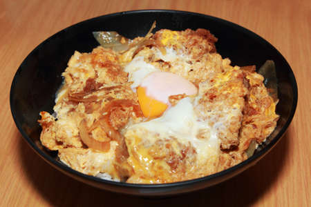 katsudon japanese fried pork with rice photo