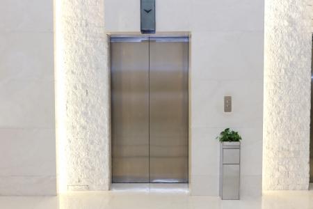 background of elevator door in a modern building Standard-Bild