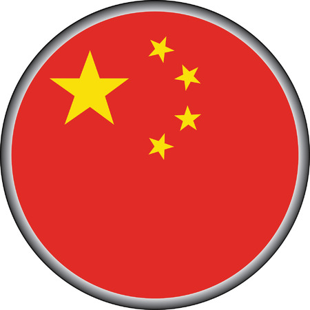 vector button of china flag badge Vector