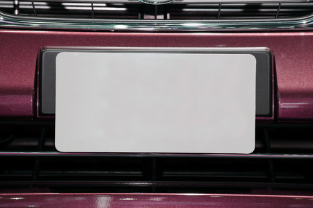 number plate: car from front view with empty white number plate