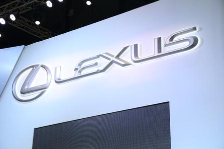 lexus auto: BANGKOK, THAILAND - DECEMBER 5, 2015: Logo of lexus car on the signage on December 5,2015 in Bangkok Thailand.