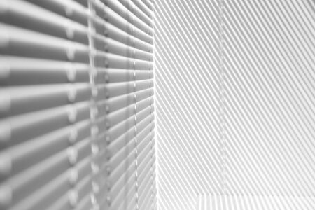 jalousie: abstract background of jalousie shadows on wall Stock Photo