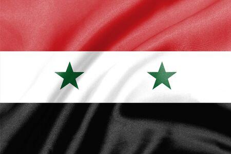 ripple: background of ripple syria flag