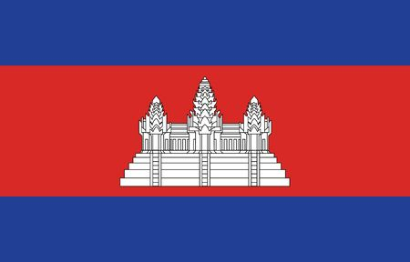 vector background of cambodia flag.
